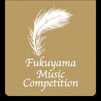 福山音楽コンクールロゴ